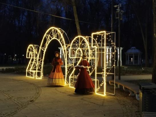 Зимнее волшебство в парке усадьбы Кривякино
