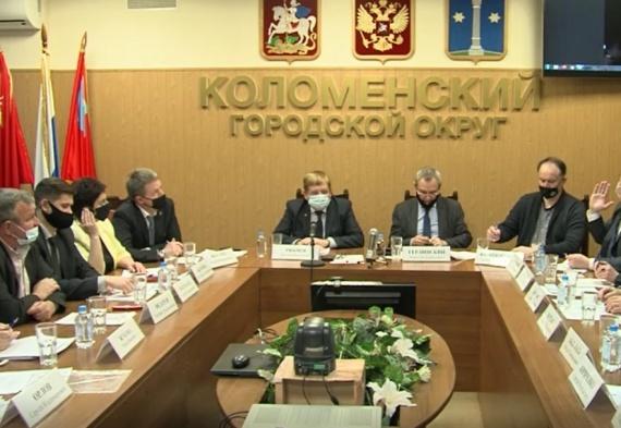 Совет депутатов объединённого городского округа Коломна 29 января провёл своё первое заседание