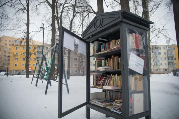 """Проект """"Городской книжный шкаф"""" набирает популярность в Коломне"""