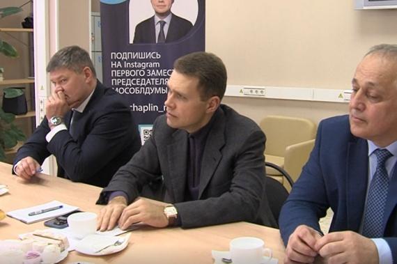 Первый зампред Московской областной Думы Никита Чаплин встретился в Коломне с победителями конкурса президентских грантов