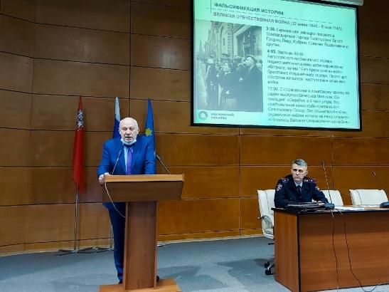 Для личного состава УМВД прошёл день государственно-правового информирования