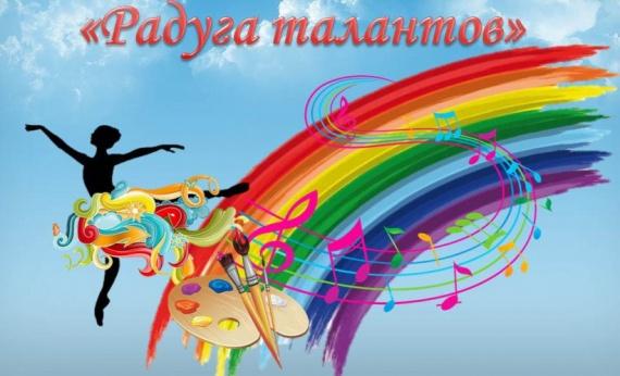 Разноцветная палитра творчества