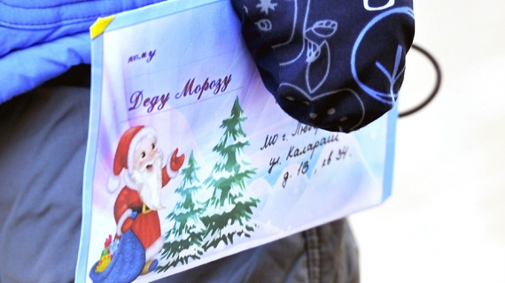 Письмо Деду Морозу можно будет отправить из егорьевских парков
