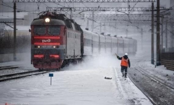 Железная дорога - источник опасности
