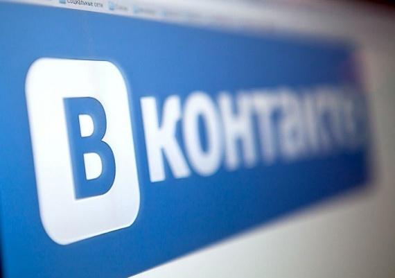 """10 октября """"ВКонтакте"""" исполнится 14 лет"""