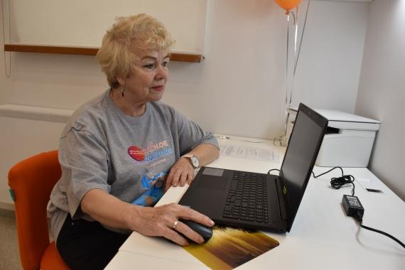 Работа онлайн коломна заработать онлайн гуково