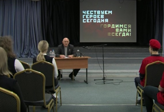 """В Коломенских школах продолжается проект """"Диалог с Героем"""""""