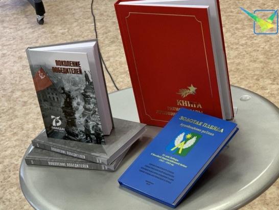"Книги о луховичанах представили на ""Читающем мире"" в Рязани"