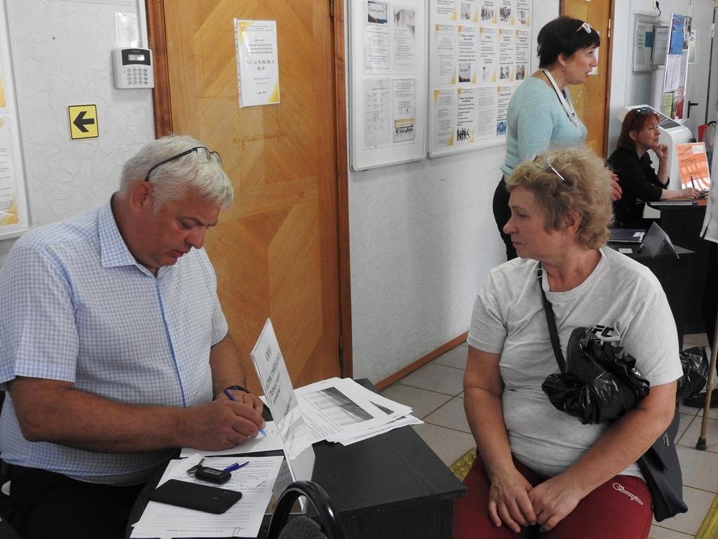 Центр занятости населения Воскресенск официальный сайт, вакансии | работа