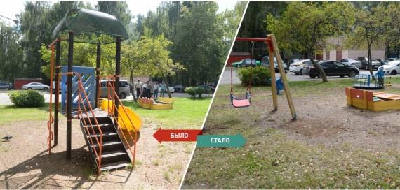Детскую площадку на улице Астахова привели в порядок