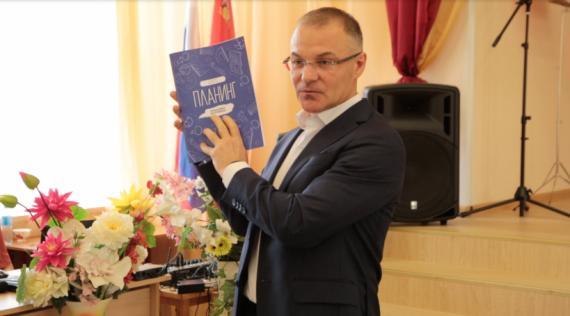 """""""Единая Россия"""" подарила учителям планинги"""