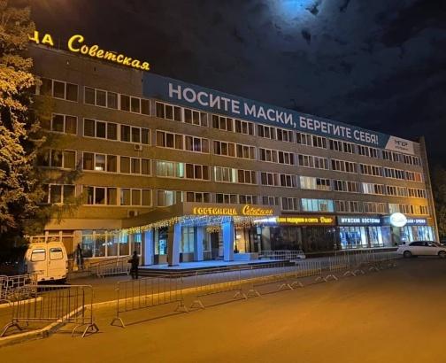 В Коломне закрылись два ковидных госпиталя