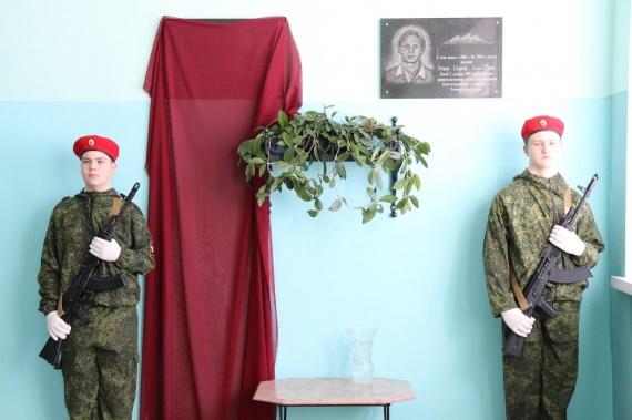Памятную доску командиру легендарной 9-й роты открыли в Озёрах