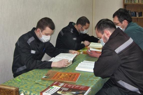 В СИЗО №6 будут изучать православие