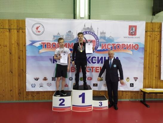 Кикбоксеры из Коломны завоевали медали на областных соревнованиях