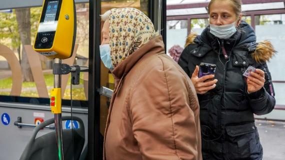 Жителям Подмосковья старше 65 лет заблокируют соцкарты
