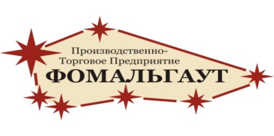 """Внимание! Новость от компании ООО ПТП """"Фомальгаут"""""""