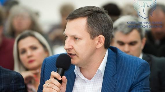 """В Коломне пройдёт первый форум """"Подмосковье. Здоровье"""""""