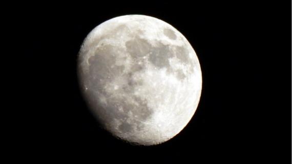 Жители Московского региона смогут увидеть полутеневое лунное затмение в ноябре